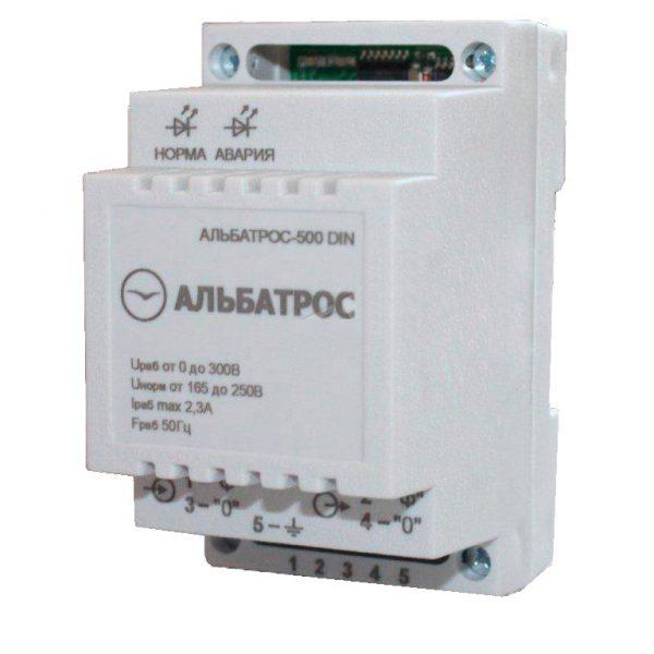 Устройство защиты от скачков напряжения АЛЬБАТРОС-500 DIN